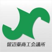 留辺蘂商工会議所logo