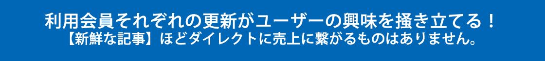 kiji_koushin.fw_